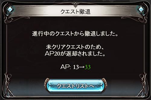 2016-06-04 (5)