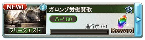 2016-06-04 (10)