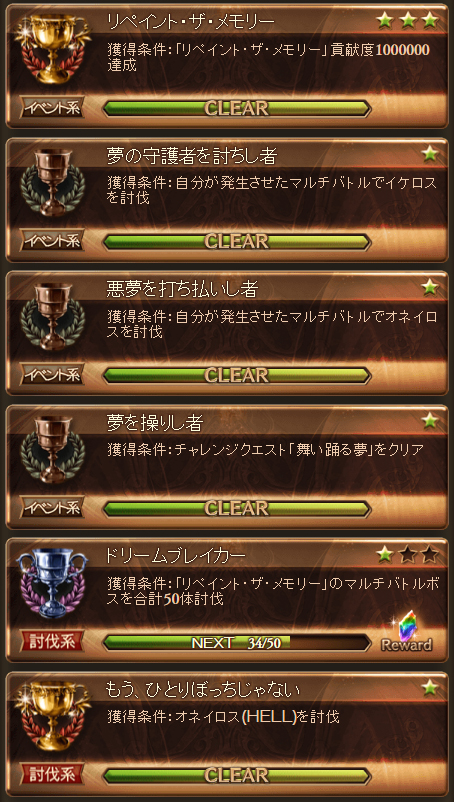 2016-06-05 (7)