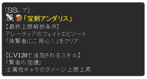 2016-06-07 (12)