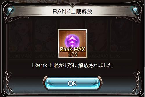 2016-06-07 (1)