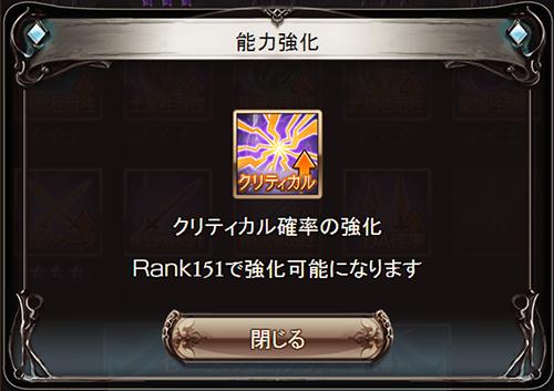 2016-06-08 (2)