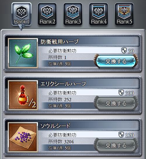 2016-06-10 (8)