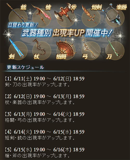 2016-06-12 (6)