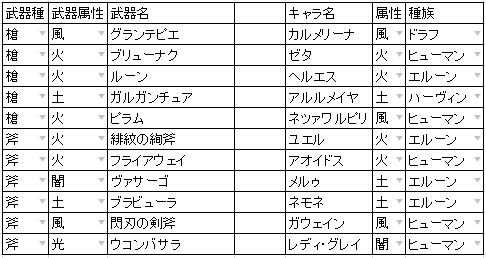 2016-06-12 (4)
