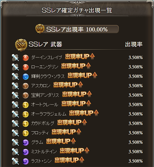 2016-06-12 (10)