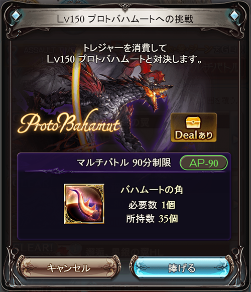 2016-06-01 (27)