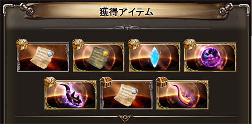 2016-06-11 (6)