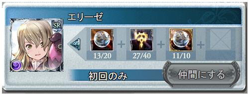 2016-06-13 (12)