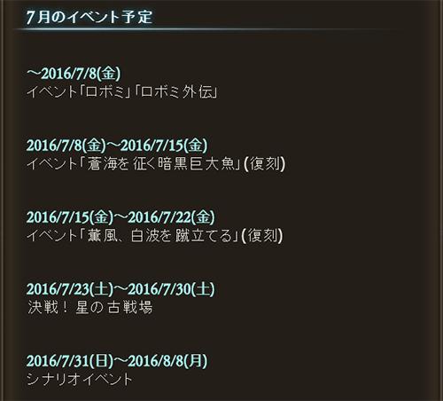 2016-07-01 (16)
