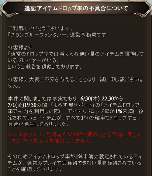 2016-07-02 (30)