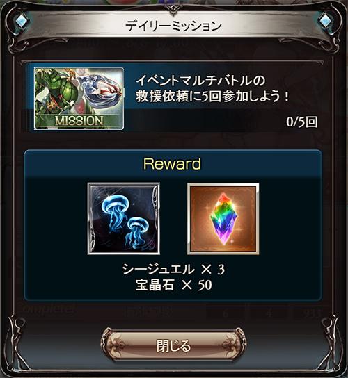 2016-08-04 (6)