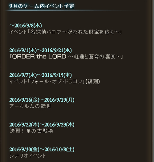 2016-09-01 (3)