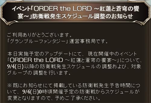 2016-09-03 (4)