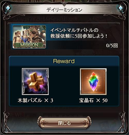 2016-09-05 (6)