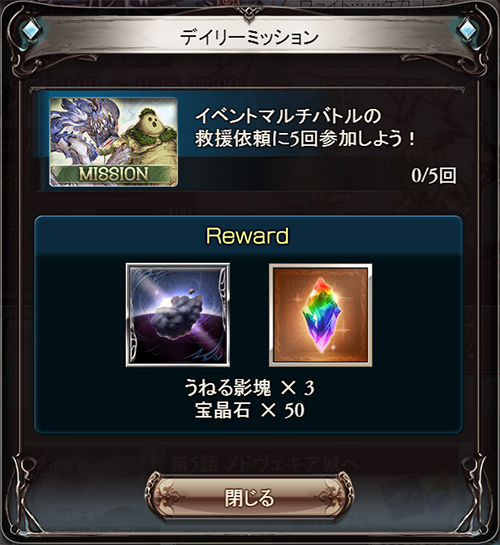2016-09-11 (1)
