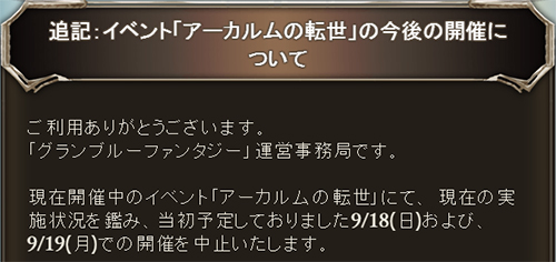 2016-09-17 (13)
