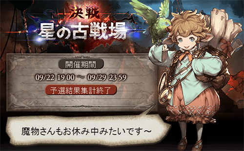 2016-09-24 (5)