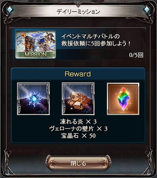 2016-10-04 (1)