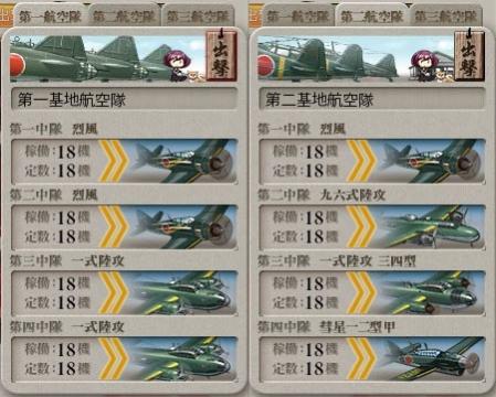1608_E-3_base.jpg