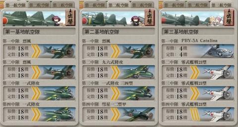 1608_E-4_base.jpg