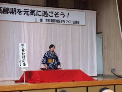 7_61_takenoko