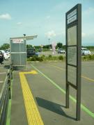 イオン小郡ショッピングセンターバス停