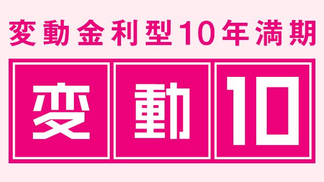 individual_bond_10.png