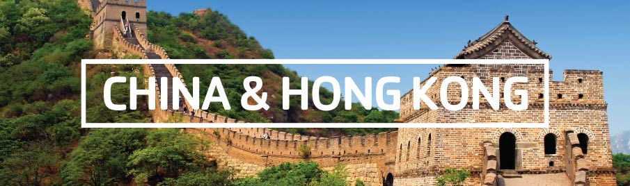 top-destinations-2014-china-hong-kong-header.jpg