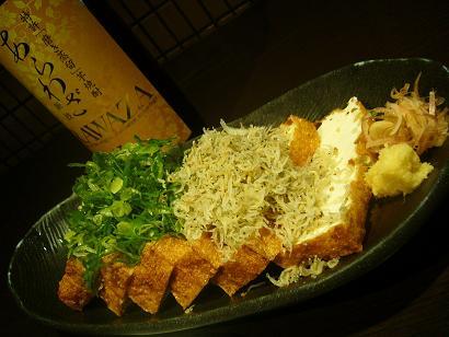 厚揚げと雑魚 (3)