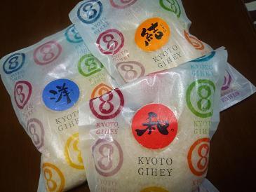 京都のお米