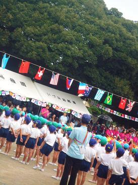 28-10-08かんじ運動会 (8)