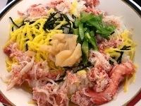 160714カニ寿司 (1)