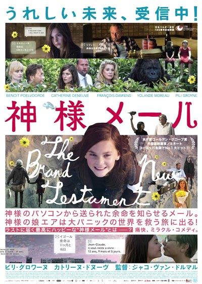 2016-04-18-cinema.jpg