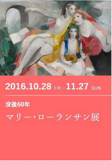 2016-09-20-1.jpg
