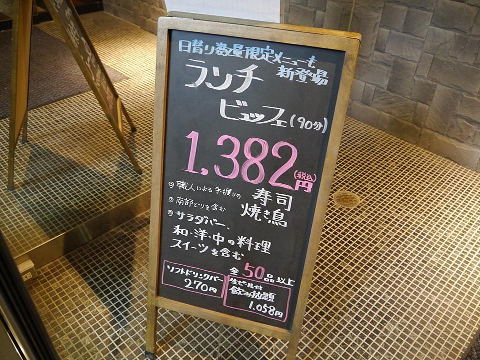 P1700093.jpg