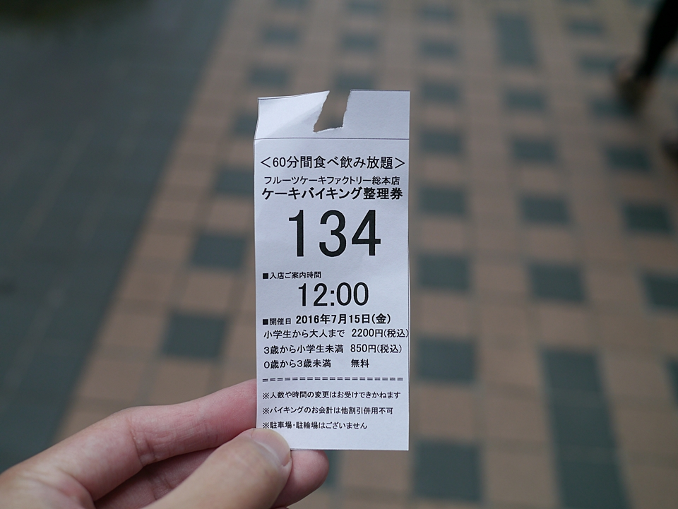 P1730727.jpg