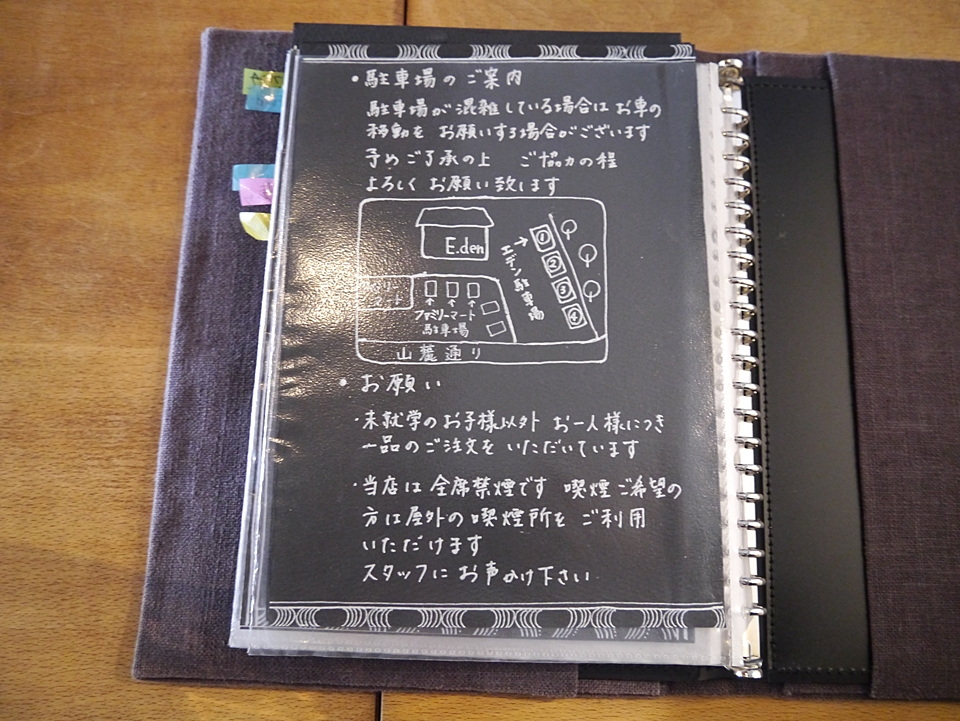 P1760335.jpg