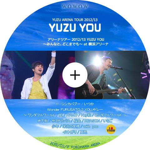 yuzuyou2