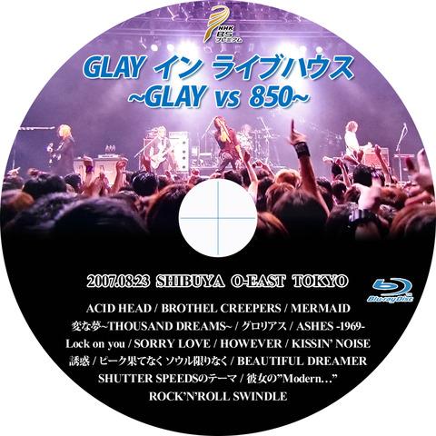 glay07