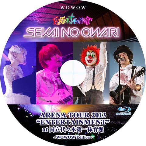 sekaino13-1