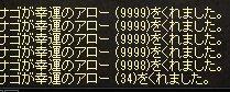 LinC0428ya.jpg