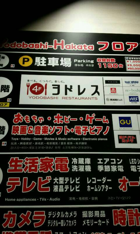moblog_bf4ab0a1.jpg