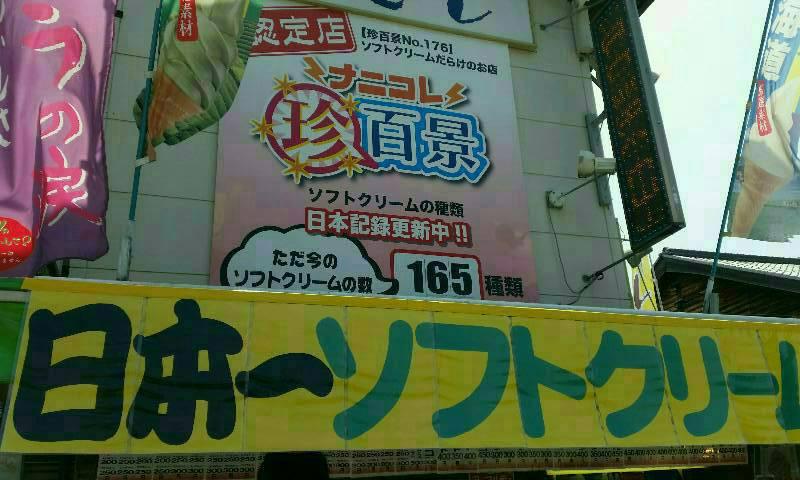 moblog_da1e006e.jpg