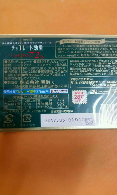 moblog_e05e5740.jpg