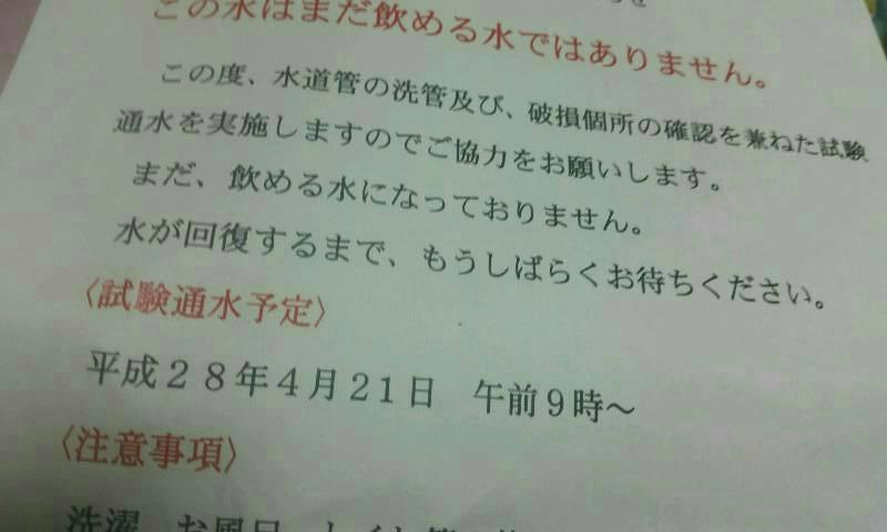 moblog_fe8e0ae2.jpg