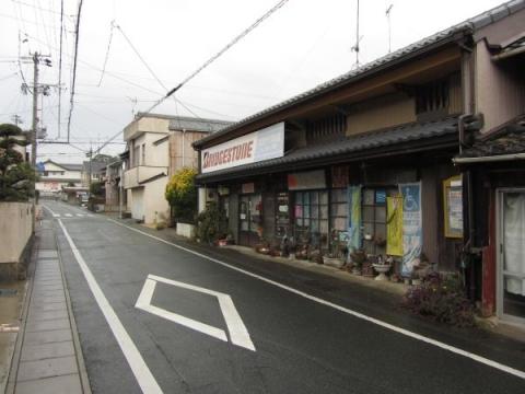 太田サイクル店(鍵屋跡)