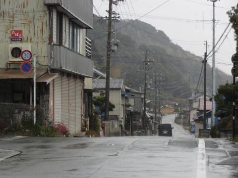 白須賀新町