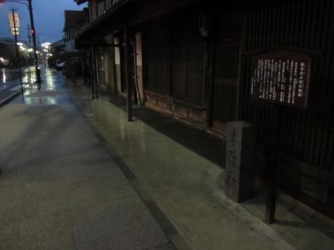 飯田武兵衛本陣跡