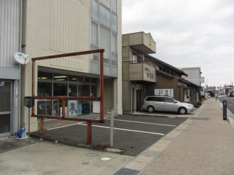 井桁屋清太郎跡